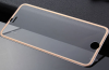 (iPhone 6 Plus) Tempered Glass Gold Full $6