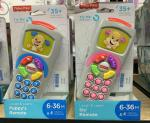 $16.88 FISHER PRICE SIS' REMOTE M16994
